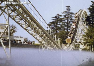 1970toshimaen05