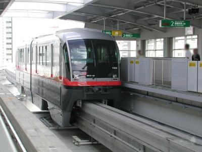 20031031naha_01