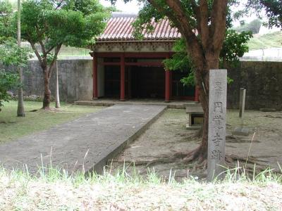 20031031naha_13