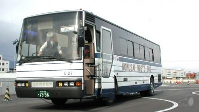 20050312bus05