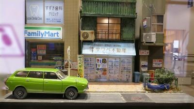 20200929jokei_07