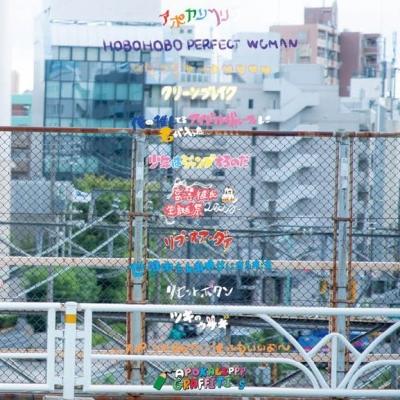 Apokalippps-graffiti02